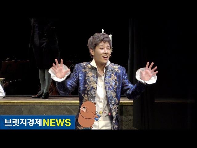 브릿지영상 '아마데우스' 모차르트로 등장한 인피니트 성규 Infinite SungKyu 하이라 5