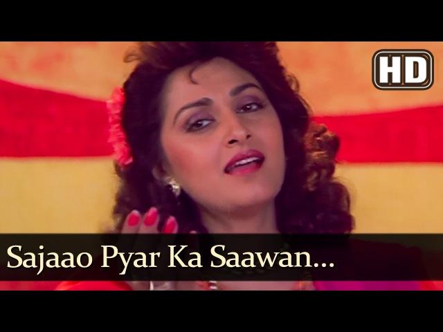 Sajaao Pyar Ka Saawan (HD) - Khalnaaikaa Song - Jeetendra - Jaya Prada - Anu Agarwal