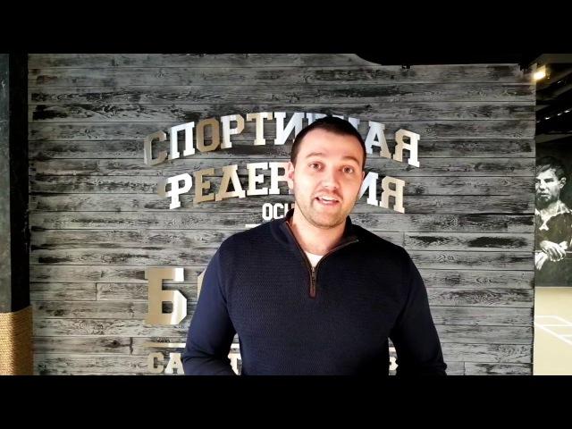 Максим Кувачев ,вице-президент Олимпийской Платформы поздравляет с 8 марта и делает анонс !