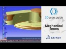 Catia video 3 Mechanical forms Reverse engineering for beginners