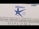 Курганский музыкант завоевал Гран-при европейского конкурса