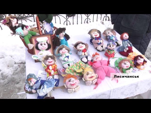 Масляна у Лисичанську