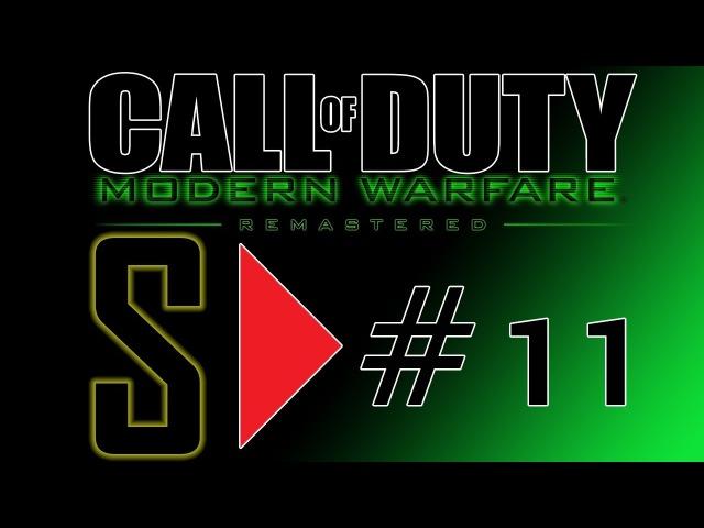 Call of Duty Modern Warfare (сложность Ветеран) - 11 Грехи отца
