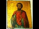 4 марта Святые апостолы от 70 ти Архипп Филимон и мученица равноапостольная Апфия