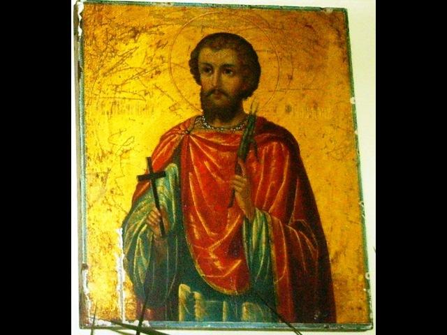 4 марта - Святые апостолы от 70-ти Архипп, Филимон и мученица равноапостольная Апфия.