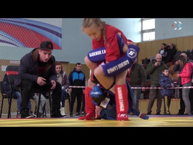 ИКС-ТВ - Чемпионат и Первенство РК по Боевому Самбо