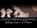 Earthquake helps girl escape rape bid in Charsadda