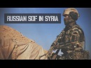 Russian SOF In Syria 2017 Силы Специальных Операций РФ В Сирии 2017