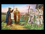 Крещение Руси  Геноцид языческих славян