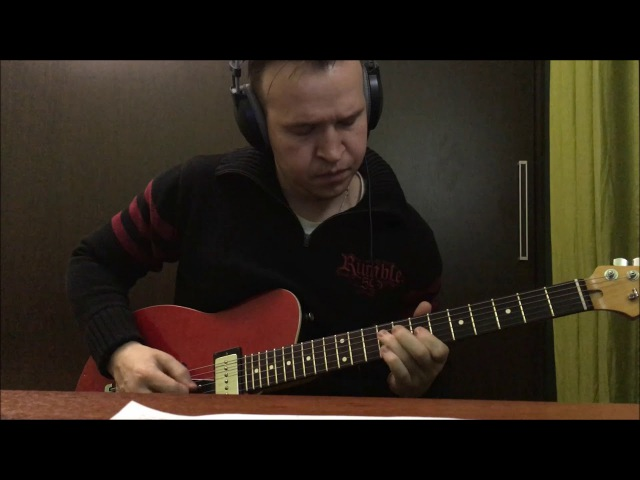 Hotel California (by Egales) guitar solo