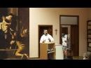 Арт-встреча с о. Войчех Сурувка, «Адам и Ева» в искусстве разных эпох (много иллюстраций)