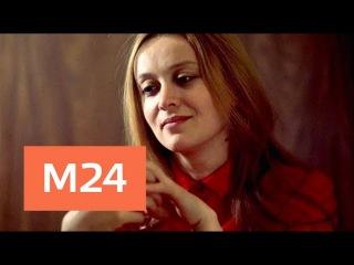 Раскрывая тайны звезд: Маргарита Терехова - Москва 24
