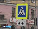 Пешеходный переход на улице Большая Федоровская в Ярославле перенесли
