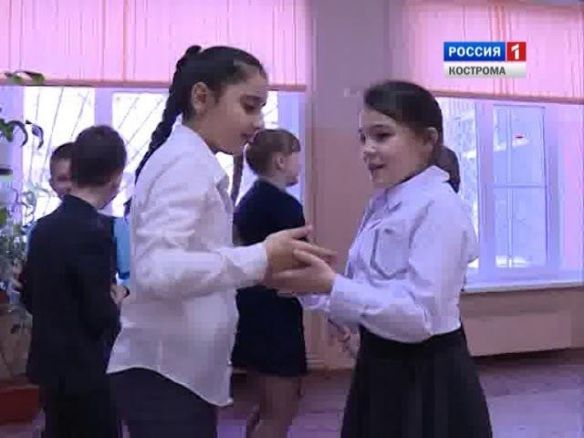 Еще 28 учреждений Костромской области в этом году будут адаптированы для занятий...