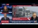 ЕС прекращает финансирование проекта модернизации украинских КПП на границе. Комментарий ГФС