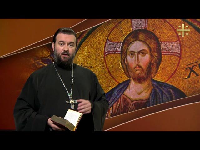 Евангелие дня Две причины не суетиться