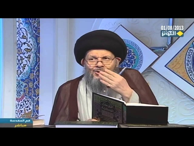 Достоинства Ахль аль-Бейт - ответ Камаля Хайдари салафиту Усману Хамису