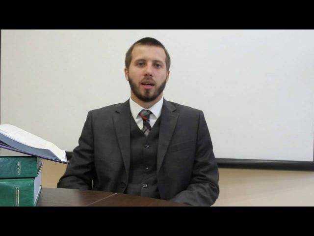Моя профессия - адвокат!