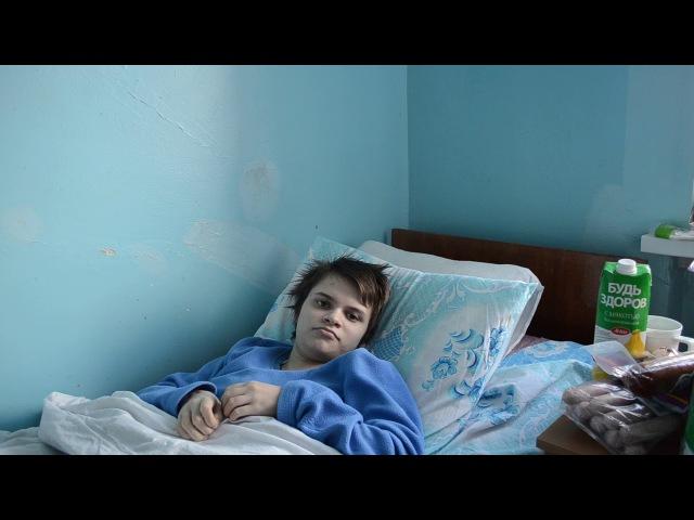 помощь жительницы Москвы девочке сироте с ДЦП