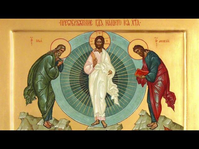 Преображение - Тропар, светилен и кондак Манасий Поптодоров