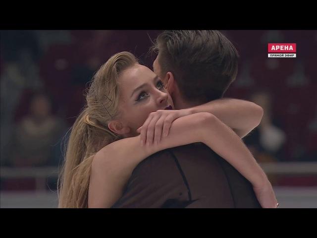 Aleksandra Stepanova | Ivan Bukin SD 2018 Russian Nationals