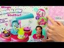 Sweet stuff magic marshmallow stuffer/ Волшебная зефирка Видео для детей