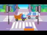 Урок 14. Правила дорожного движения (ПДД) для детей в стихах. Развивающий мультик.