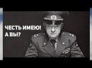 Срочно! Полковник Квачков честь имею.