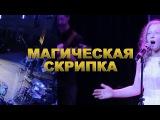 Трейлер 2 видео-концерта Тиграна Петросяна в Колизей Арена TIGRAN PETROSYAN ТИГРАН ПЕТРОСЯН