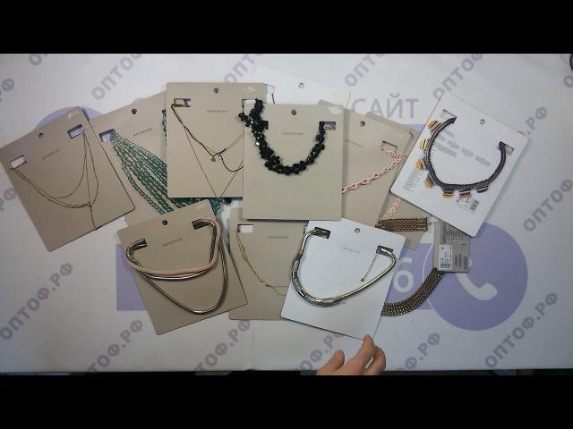 Reserved neckless for womens- микс жен бижутерии сток 20шт