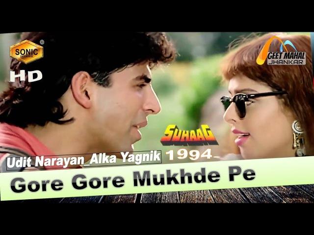 Gore Gore Mukhde Pe Kala Kala Chasma Sonic Jhankar Suhaag 1994 with GEET MAHAL