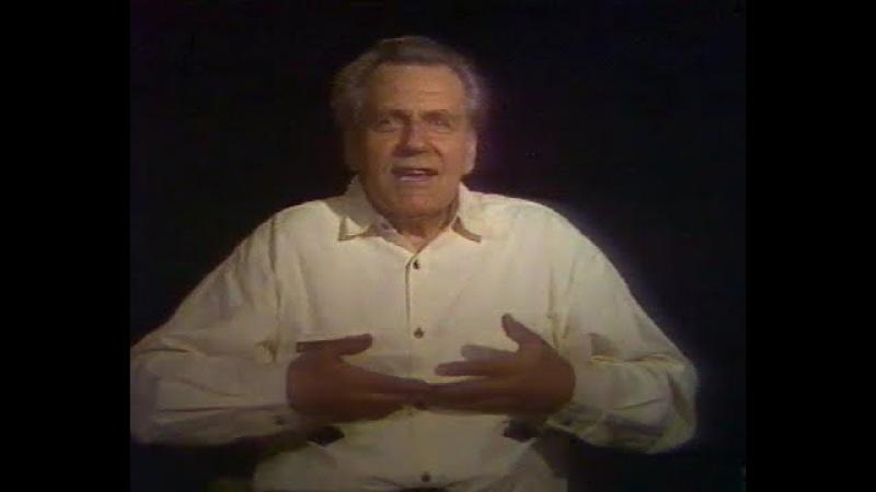 Дыхательная гимнастика Неумывакина | Помоги себе сам (1992)