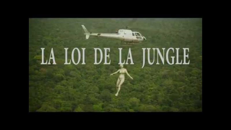 Закон джунглей / La loi de la jungle (2016) трейлер KinoSos.ru