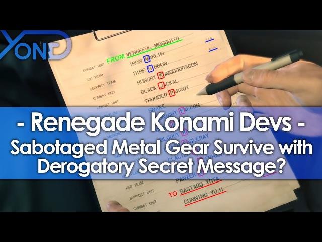 Renegade Konami Devs Sabotaged Metal Gear Survive w/ Derogatory Secret Message?