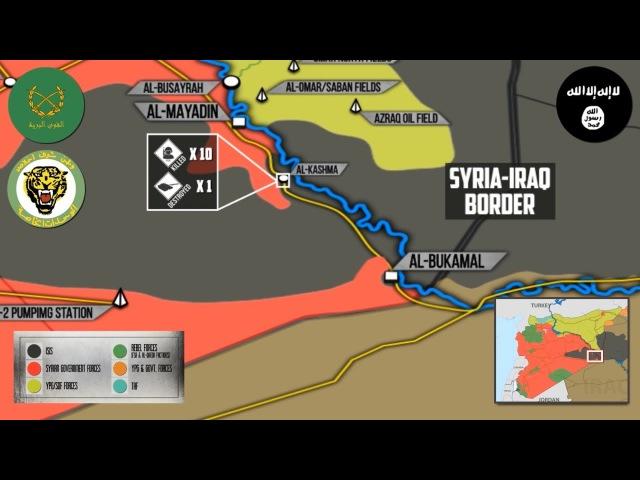 17 ноября 2017. Военная обстановка в Сирии. Засада боевиков ИГИЛ на сирийский спецназ