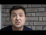 О речи Зеленского из-за скандала с сериалом