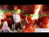 Стримерша с синдромом туретта играет в Доту 2❤️ #6 | МИНУС КАМЕРА | ЖИЗА  ПРО ДОТУ |...