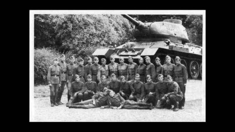 Назад в ГСВГ.Эпизод 106. Брошенные в Германии Т-34.