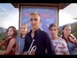 Фестиваль русской музыки «Большой» 2017
