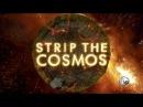 Космос наизнанку. Солнечная система: Поиски затерянной планеты  (2016) ᴴᴰ