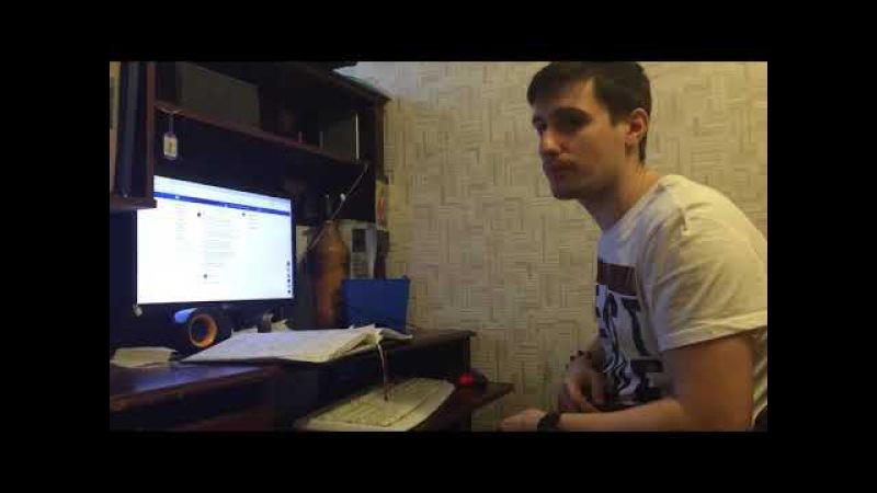 Aktiv Андеграунд куплет нового трека