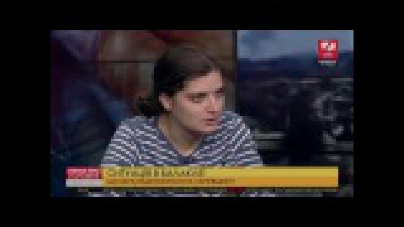 Марія Берлінська волонтер у програмі Перші про головне Коментарі