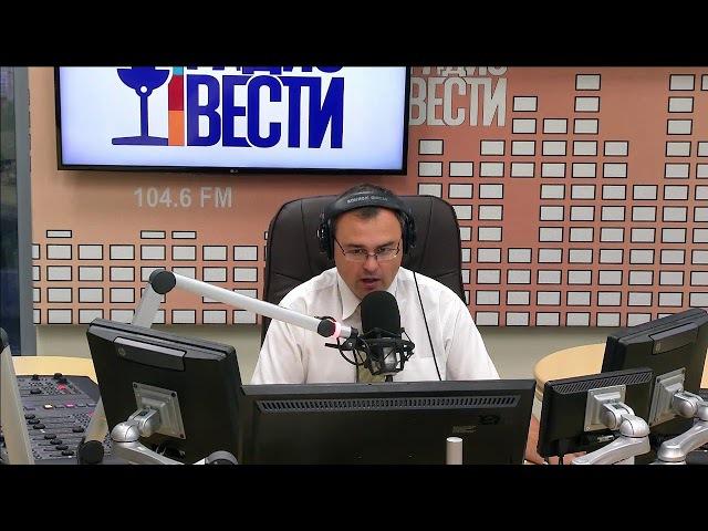 Постфактум. 11.09.17. Международная реакция на прорыв Саакашвили и новый закон об о...