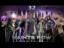 Saints Row The Third 32 Титры