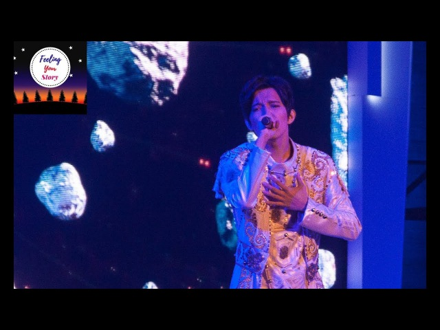Dimash Kudaibergen - SOS dun terrien en détresse in Paris (photos) - 17 October 2017 - HQ Audio