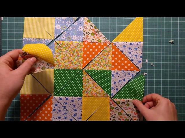 Пэчворк для начинающих 4 способа превратить квадраты в блок песочные часы ускоренным методом