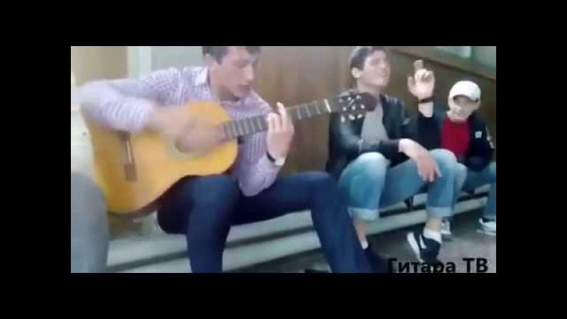 ГИТАРА Очень Красивая Песни Пели Ребята Воспоминая Твои Глаза