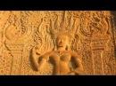 Ангкор Ват Из центра Вселенной