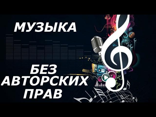 Музыка без авторских прав/No Copyright Music/Aero Chord Anuka - Incomplete