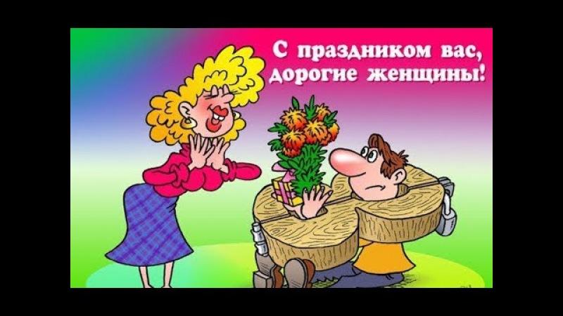 💞Елена Степаненко.Женская логика.Юмористический концерт.Юмор💞